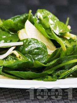Ябълкова салата с бейби спанак - снимка на рецептата